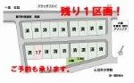 kukakusinmakino250326.JPG