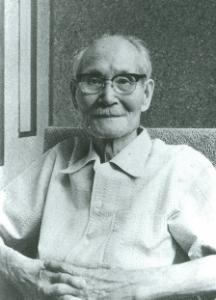 佐々木 大樹(1889-1978)