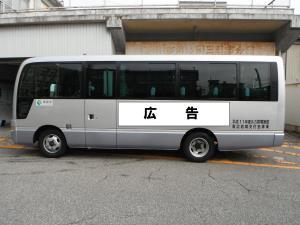 バス(側面).jpg