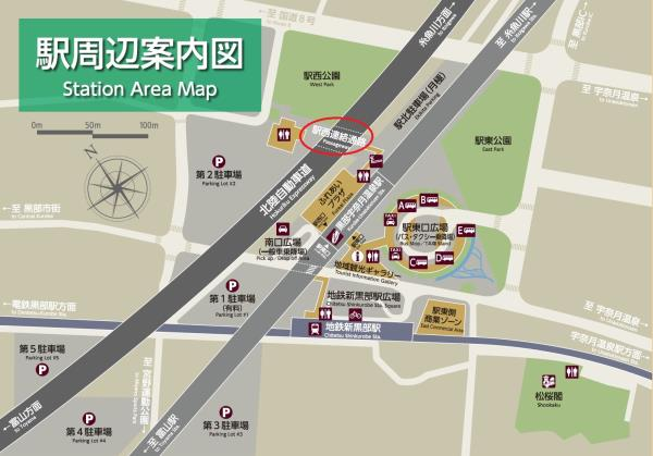 駅周辺案内図