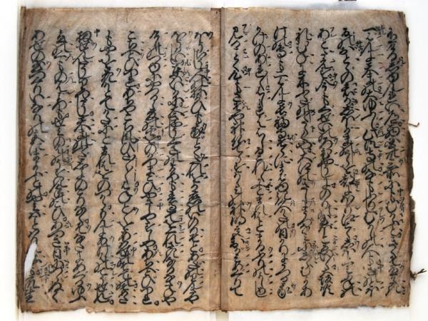 103黒部本「曽根崎心中」(2-3ページ).JPG