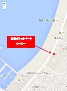 石田浜シャワー位置図.jpg
