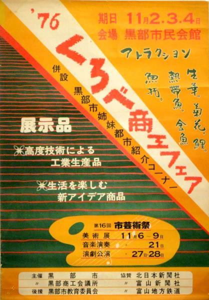 DSF_4262-10.JPG
