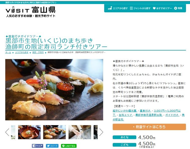 寿司.jpg