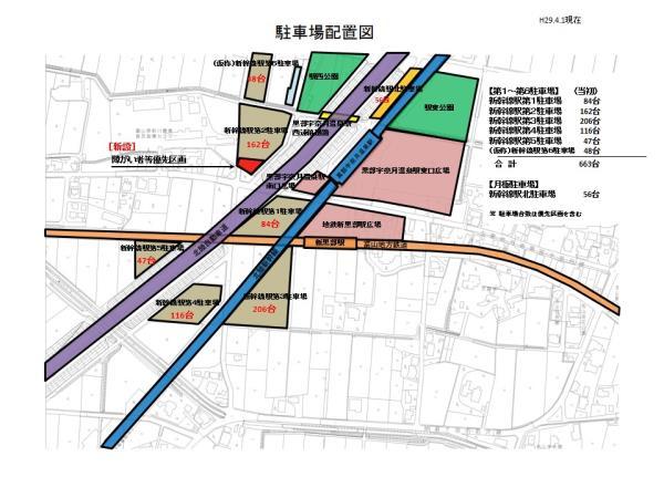 駐車場配置図(663台).png
