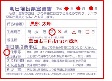 記載例2.png