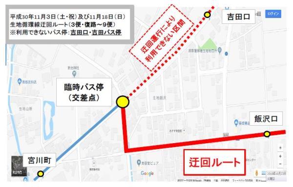 H301103_1118生地循環線迂回ルート.JPG