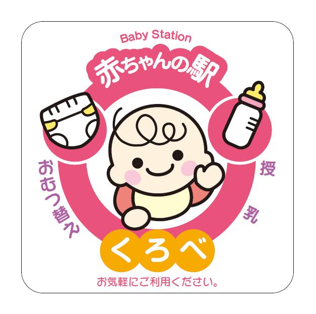 Sticker. png