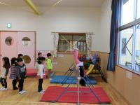 State of kindergarten