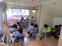 State 2 of kindergarten