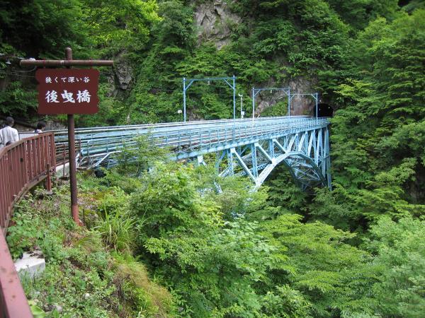 03後曳橋8857.JPG