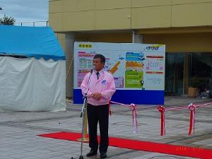 市長挨拶の写真