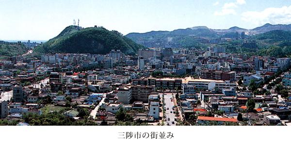 三陟市の街並み