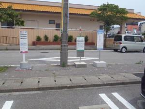 メルシーバス停留所
