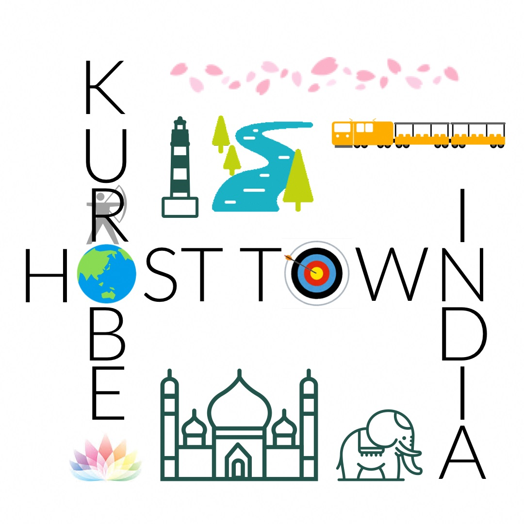 Host town poster