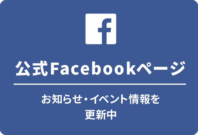 We are updating official facebook page news, event information